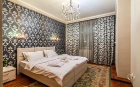 4-комнатная квартира, 180 м², 13/30 этаж помесячно, Аль-Фараби 7 — Козыбаева за 900 000 〒 в Алматы