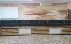 Помещение площадью 90 м², улица Токатаева 141 — Алматинская за 3 000 〒 в Есик