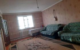 Помещение площадью 6 м², улица Косанова 52 — Валиханова за 15 млн 〒 в Семее