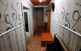 3-комнатная квартира, 68 м², 2/10 этаж, Назарбаева 20/1 за 18.5 млн 〒 в Павлодаре