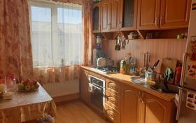 3-комнатная квартира, 62 м², 5/5 этаж, мкр Майкудук, 18й микрорайон за 14.2 млн 〒 в Караганде, Октябрьский р-н