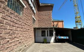 Офис площадью 300 м², Тлендиева 17 — Акан сери пересечение садовая за 600 000 〒 в Нур-Султане (Астана), Сарыарка р-н