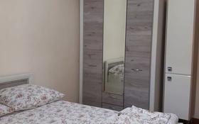 2-комнатная квартира, 50 м², 1/4 этаж посуточно, Казбек би 108 — Абая за 6 000 〒 в Таразе