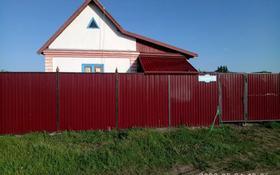 Дача с участком в 6 сот., Тополёк 23 — Зерендинские дачи за 2.5 млн 〒 в Кокшетау