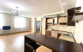 2-комнатная квартира, 98 м², 17/19 этаж, Кенесары за 27.5 млн 〒 в Нур-Султане (Астана), р-н Байконур