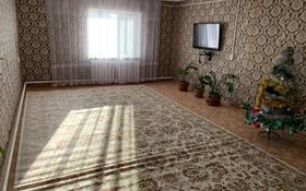 4-комнатный дом, 180 м², 15 сот., Аташ, Өскенбаев 32 за 5 млн 〒 в Форте-шевченко