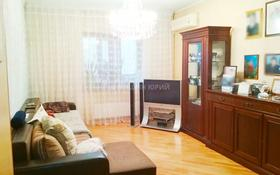 3-комнатная квартира, 121.6 м², 3/8 этаж, Панфилова — Гоголя за ~ 84 млн 〒 в Алматы, Алмалинский р-н