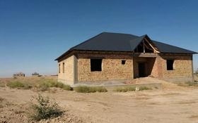 5-комнатный дом, 187 м², 8 сот., Новостройка 562 за 15 млн 〒 в Карасу