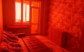 1-комнатная квартира, 42 м², 2/9 этаж посуточно, проспект Кабанбай Батыра 58Бк6 — Сауран за 9 000 〒 в Нур-Султане (Астана), Есиль р-н