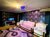 3-комнатная квартира, 75 м², 3/5 этаж посуточно, Абая 30 — Есенова за 12 000 〒 в