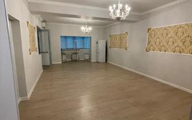 3-комнатная квартира, 120 м², 8/17 этаж, Муканова за 51.8 млн 〒 в Алматы, Алмалинский р-н