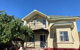 7-комнатный дом, 210 м², 8 сот., мкр Наурыз за 53 млн 〒 в Шымкенте, Аль-Фарабийский р-н