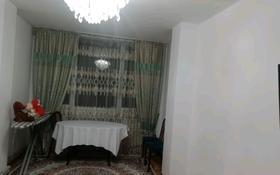 2-комнатная квартира, 59 м², 2/5 этаж, Арай 10 за 13 млн 〒 в Таразе