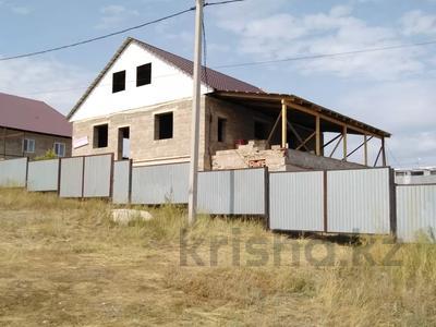 Участок 12 соток, Александра Затаевича 121 за 10.3 млн 〒 в Кокшетау — фото 2