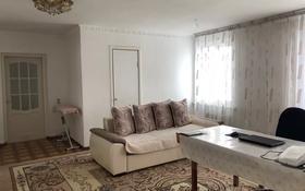 4-комнатный дом, 120 м², 5 сот., Шашкина 10 за 20 млн 〒 в Павлодаре