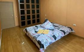 2-комнатная квартира, 39 м², 7/14 этаж посуточно, Алматы 13 — Туркестан за 8 000 〒 в Нур-Султане (Астана), Есиль р-н