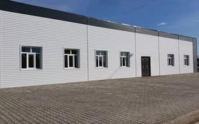 Здание, Алаш 18А — Достык площадью 480 м² за 1 200 〒 в Уральске