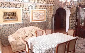 3-комнатная квартира, 84.2 м², 4/7 этаж, Мкр.Каратал за 23 млн 〒 в Талдыкоргане