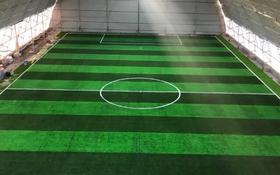 Футбольное поле за 85 млн 〒 в Шымкенте, Каратауский р-н