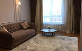 4-комнатная квартира, 160 м², 5 этаж помесячно, Достык 14 за 260 000 〒 в Нур-Султане (Астана), Есиль р-н