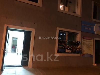 Магазин площадью 25 м², 23-15 улица 15/1 за 5 000 〒 в Нур-Султане (Астана), Алматы р-н — фото 2