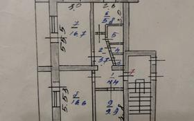 3-комнатная квартира, 62 м², 3/5 этаж, Ворошилова 56 за 12.5 млн 〒 в Костанае