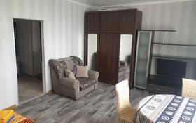 1-комнатная квартира, 45 м², 4/5 этаж посуточно, проспект Нурсултана Назарбаева 2/4 за 6 000 〒 в Кокшетау