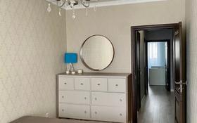 3-комнатная квартира, 71 м², 4/7 этаж, Е-10 за 25.5 млн 〒 в Нур-Султане (Астана)