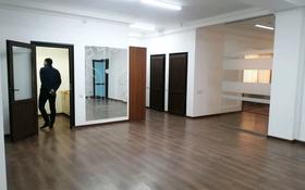 5-комнатная квартира, 198 м², 1/8 этаж, Дулати 201а — Рыскулова за 63.5 млн 〒 в Шымкенте, Аль-Фарабийский р-н