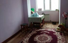 1-комнатная квартира, 18 м², 4/4 этаж, Зауыт 1а за 5.7 млн 〒 в Каскелене