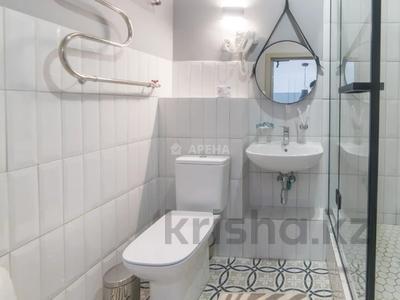 2-комнатная квартира, 50 м², 6/15 этаж посуточно, Розыбакиева 237 за 18 000 〒 в Алматы
