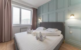 2-комнатная квартира, 50 м², 6/15 этаж посуточно, Розыбакиева 237 за 15 000 〒 в Алматы