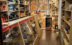 Магазин площадью 20 м², Байзакова 183 — Толе Би за 150 000 〒 в Алматы, Алмалинский р-н