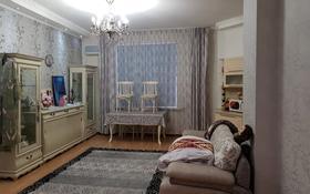 1-комнатная квартира, 41 м², 4/5 этаж помесячно, Калдаякова 2/1 за 130 000 〒 в Нур-Султане (Астана), Алматы р-н