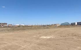 Промбаза 1 га, Коктал за 27 млн 〒 в Нур-Султане (Астане), Сарыарка р-н