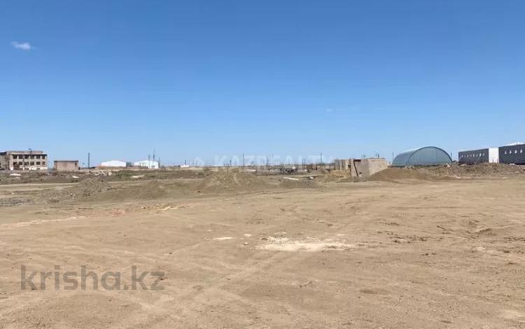 Промбаза 1 га, Коктал за 27 млн 〒 в Нур-Султане (Астана), Сарыарка р-н