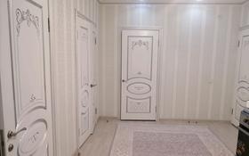 3-комнатная квартира, 106 м², 2/5 этаж, мкр Нурсат 121 — Назарбекова за 36 млн 〒 в Шымкенте, Каратауский р-н