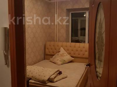 4-комнатная квартира, 100 м², 2/5 этаж посуточно, Новостройка 3 за 12 000 〒 в  — фото 2