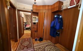 3-комнатная квартира, 62 м², 1/5 этаж, 7-й микрорайон 20 за 13 млн 〒 в Темиртау