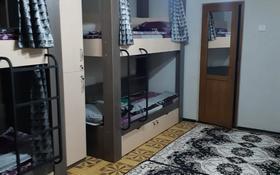 Действующий бизнес -дома за 185 млн 〒 в Алматы