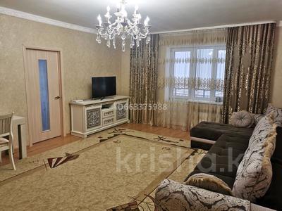 2-комнатная квартира, 78 м², 3/18 этаж, Кенен Азырбаев за 27.5 млн 〒 в Нур-Султане (Астана), Алматы р-н