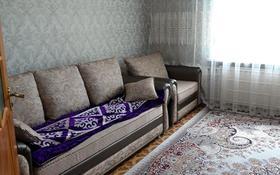 2-комнатная квартира, 54 м², 4/5 этаж посуточно, 15-й микрорайон 27 В за 8 000 〒 в Семее