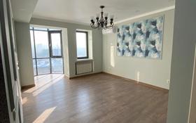 3-комнатная квартира, 103 м², 9/10 этаж, Янушкевича за 49 млн 〒 в Алматы, Медеуский р-н