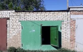 гараж в центре за ~ 1.1 млн 〒 в Уральске