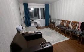 4-комнатная квартира, 94 м², 5/5 этаж, мкр Юго-Восток, Муканова — Пр.Республики за 22 млн 〒 в Караганде, Казыбек би р-н