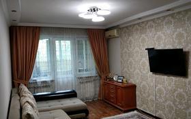 2-комнатная квартира, 43 м², 4/4 этаж, мкр №1, Саина 35 — Улугбека за 18.5 млн 〒 в Алматы, Ауэзовский р-н