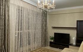 3-комнатная квартира, 86 м², 4/18 этаж посуточно, Е10 17П — Туран за 28 000 〒 в Нур-Султане (Астана), Есиль р-н