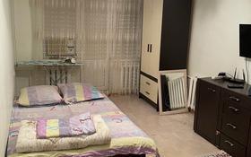 1-комнатная квартира, 31 м², 5/5 этаж посуточно, Азаттык 60 — Стройконтора за 6 000 〒 в Атырау