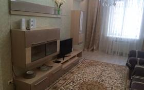 3-комнатная квартира, 112 м², 4 этаж помесячно, Кабанбай батыра 7 за 350 000 〒 в Нур-Султане (Астана), Есиль р-н