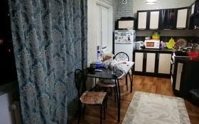 2-комнатная квартира, 48 м², 5/5 этаж, Казахстан 98 за 14.5 млн 〒 в Усть-Каменогорске